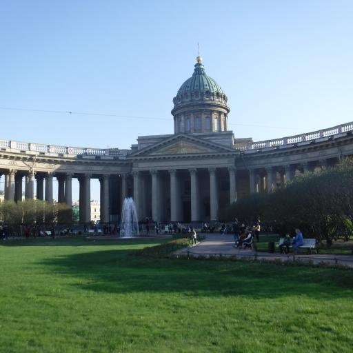 Sankt Ptersburg, Narodna knjižnica